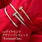 【送料無料】czダイヤモンド デザインブレスレット Ravissant Clou【宅配便】ゴールド