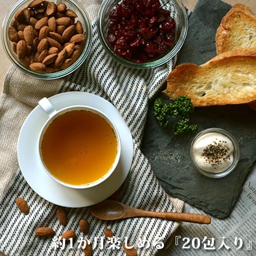 送料当店負担 ブイヤベース風スープ!魚介風 20包入 野菜ブイヨン トマト ほたて プロの味 乾燥スープ 即席 インスタント  ホット 健康 スープ 温まる 自然の館