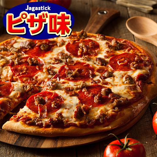 訳ありどっさり じゃがスティック ピザ味 200g×2 [ おやつ じゃがいも スティック おつまみ お菓子 スイーツ チーズ じゃが ジャガイモ 訳あり ワケアリ わけあり ジャガスティック]