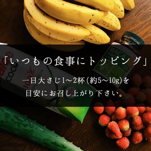 送料無料 クコの実 枸杞子 ドライフルーツ ゴジベリー 500g