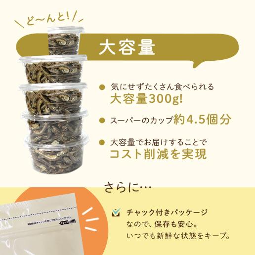 送料無料 4種類から選べる アーモンド小魚 総出荷量45t超え シリーズ 【ワンデー】