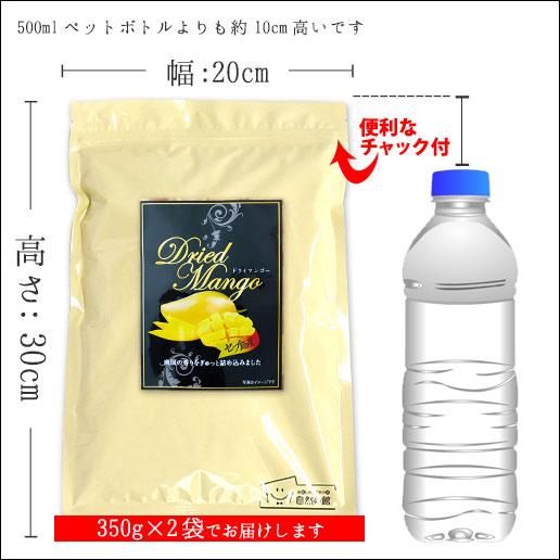 送料無料 ≪ 訳あり 端っこ ≫ セブ島産ドライマンゴー 1kg  不揃い