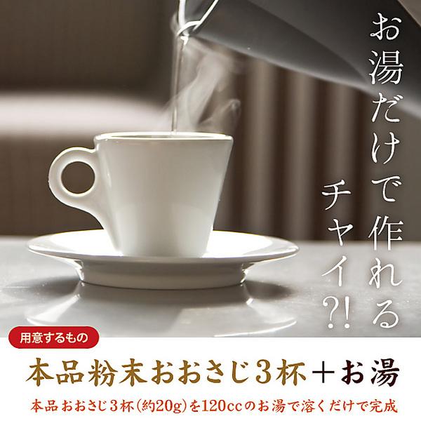 チャイ スパイス インスタント 2つ選べるチャイ ジンジャーチャイ 宇治抹茶チャイ(粉末)120g 牛乳がなくても作れる! 高知県産生姜使用 紅茶 生姜パウダー 送料無料 ジンジャー しょうが 生姜 国産 手軽 コーヒー チャイ Chai chai お茶 茶 茶葉 自然の館 カフェ