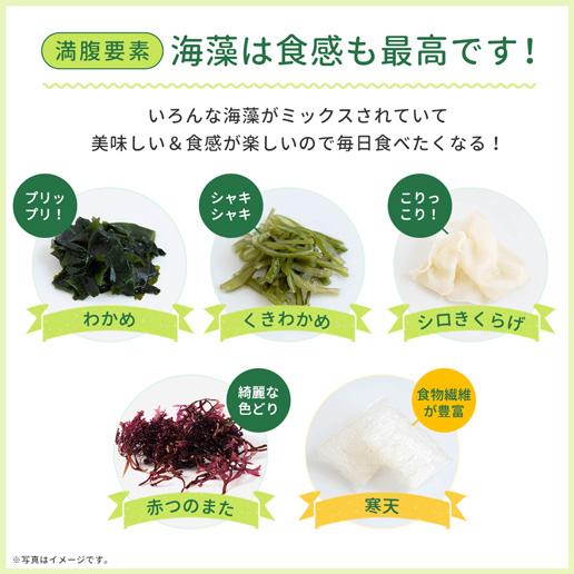 送料無料 サラダが簡単 寒天海藻サラダ メガ盛 合計520g(260g×2) [ダイエット 美味しいサラダ わかめ ワカメ 海藻サラダ 寒天 かんてん 若布 業務用 健康 料理 おかず お得菜セット ]