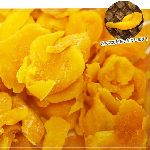 送料無料 ナッツ&ドライフルーツ 4種類から2種選べる 各60g 素焼きアーモンド 生くるみ 訳ありはしっこセブ島産ドライマンゴー 大粒ドライいちじく お試し 味源 自然の館