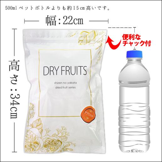 ドライアプリコット 850g 送料無料 種抜き トルコ産 砂糖不使用 ドライフルーツ あんず 杏子