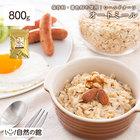 オートミール 500g ロールドオーツ 燕麦 雑穀 栄養 食物繊維 ごはん 保存食 非常食 訳あり(簡易梱包) オートグローツ