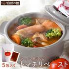 トマチリペースト 5包入り 拉麺ひらり ひらり HIRARI 調味 ペースト スープ 鍋 だし トマト リゾット 送料無料 さぬき お試し お取り寄せ 保存食 非常食 ポイント消化