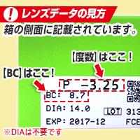 【送料無料】エルコンワンデー 6箱セット【30枚×6箱】(使い捨てコンタクトレンズ /1日使い捨て / コンタクト)