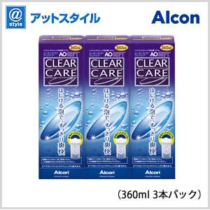 AOセプトクリアケア(360ml 3本) ソフトコンタクトレンズ洗浄液(過酸化水素システム消毒剤)/アルコン