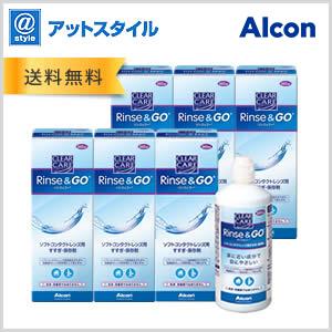【送料無料】クリアケアリンス&ゴー 6箱 360ML ソフトコンタクトレンズ用すすぎ・保存剤