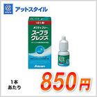 スープラクレンズ コンタクトレンズ用タンパク分解酵素洗浄液 (5ml) 日本アルコン