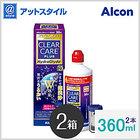 クリアケアプラスハイドラグライド(360ml)2箱/アルコン