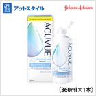 アキュビュー リバイタレンズ360ml 1箱(360ml×1本) ソフトコンタクトレンズ洗浄液