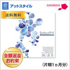 【送料無料】【YM】ピュアナチュラルプラス 38% 1箱 (コンタクトレンズ / ピュアナチュラル / ワンデー / UVカット)