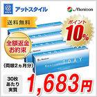 【送料無料】【P10%】メニコンワンデー 4箱セット 1日使い捨て コンタクトレンズ