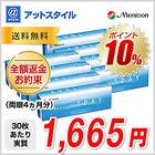 【送料無料】【P10%】メニコンワンデー 8箱セット 1日使い捨て コンタクトレンズ