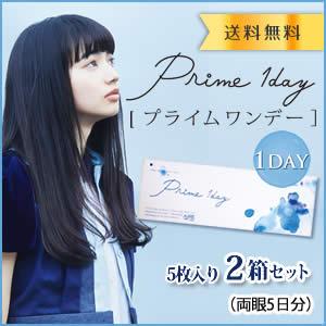 【送料無料】【YM】プライムワンデー 2箱セット(5枚入) Prime 1day 1日使い捨て コンタクトレンズ (ワンデー / アイレ / AIRE)