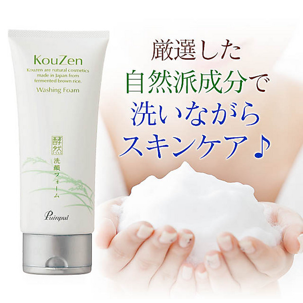 KOUZEN 洗顔フォーム100g<毛穴・くすみをケア!素早い泡立ちでスベスベ素肌へ>