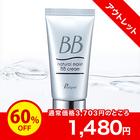【60%オフ】 BBクリーム<ナチュラル30g 健康的な肌色>
