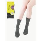 【在庫処分】靴下 ソックス クルー丈 かかとつるつる ケアしるく チャコールグレー 22-25cm