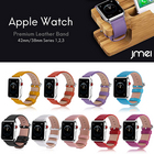 アップルウォッチ バンド 本革 レザー Apple Watch バンド 42mm用 38mm用(Series 1, Series 2, Series 3 対応)apple watch Nike+ Hermes Edition(2015, 2016, 2017) 送料無料