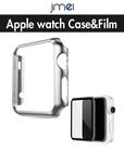 apple watch カバー 液晶保護ガラスフィルム セット(Series 1, Series 2, Series 3 対応)アップルウォッチ ケース メール便 送料無料