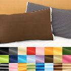【ゆうメール送料無料】のびのび枕カバー 綿100% やわらかニット 無地 Tシャツ素材 枕カバー ピロケース〔YML-MP-NT3252〕
