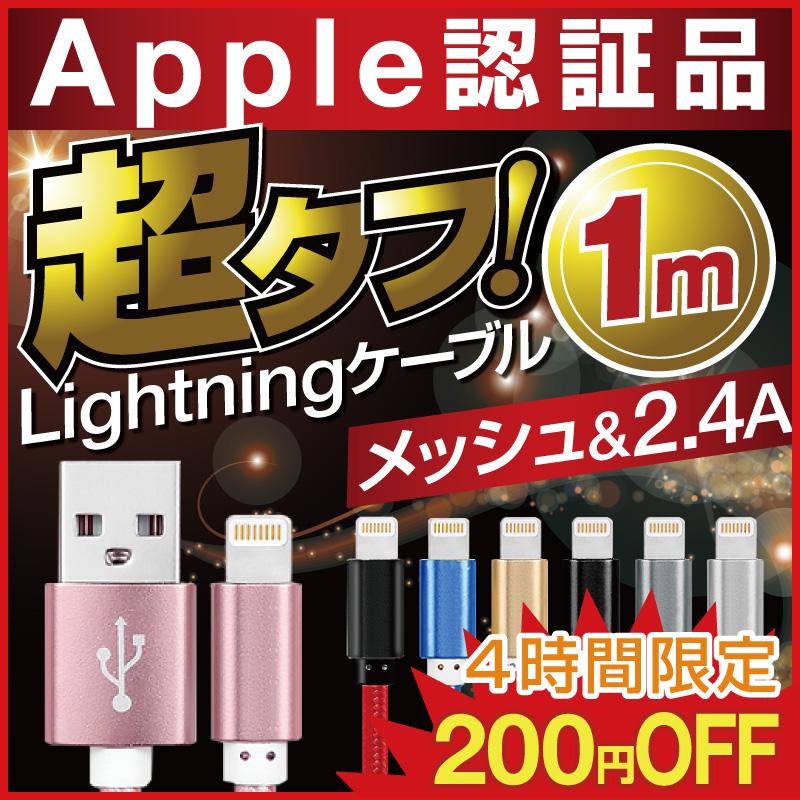iphone 充電 ケーブル ライトニングケーブル iPhone充電ケーブル iPhone12 Pro Max mini iPhone 12 iPhone11XS iPhoneXSMax iPhoneXR iphoneX iPhoneSE2 SE2 iPhone8 iphone7 iphone6s iphone6 iphone5s iphone