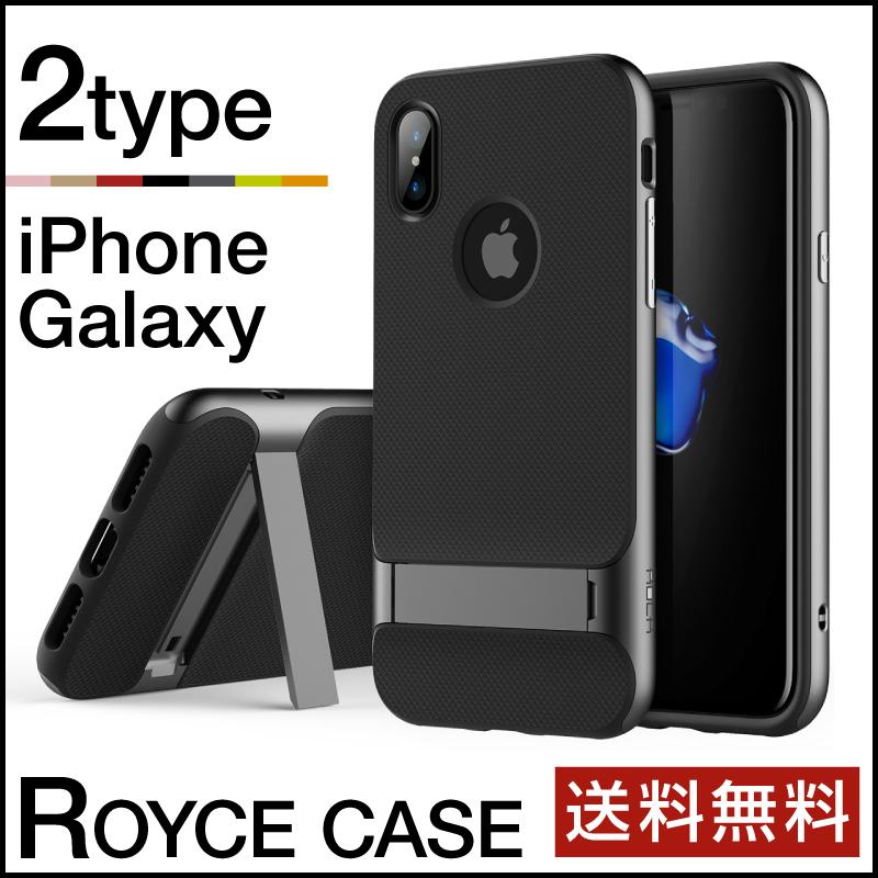 iPhone7ケース iPhone7 iPhone6s iPhone6 Plus プラス iPhone SE 5s 5 ロイスケース スマホケース メール便専用 アイフォン6 保護 ケース スマートフォン スマホカバー 携帯ケース おしゃれ バンパーケース