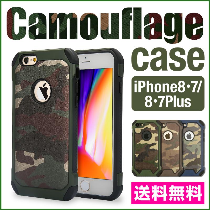 在庫限り!iPhone7ケース 迷彩 アイフォン7 iPhone6 アイフォン6 送料無料 docomo au softbank アイフォン6 スマホカバー iPhone6シリーズ iPhone7Plus iPhone6Plus 対応