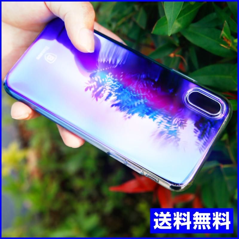 在庫限り!送料無料 透明 クリアケース iPhoneXS iPhoneX ケース baseus glaze case for iPhoneX smcs