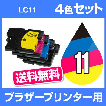 ブラザー インク LCD11-4PK 4色セット 【増量】 【互換インクカートリッジ】【ICチップなし】 ブラザーインク brother LCD11-4PK-SET 【インキ】 インク・カートリッジ
