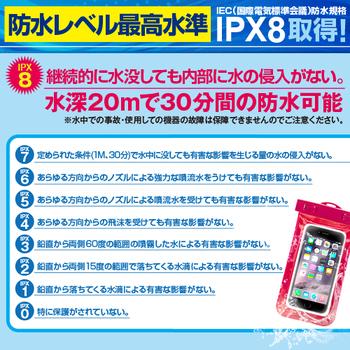 防水ケース 送料無料 全機種対応 スマホケース iPhone iPhoneXS iPhoneXSMax iPhoneXR iPhoneX iPhone X iPhone8 iPhone7 iPhone7Plus iPhone6s Plus 6 Plus SE 5s 5 アイフォン6s 携帯 ケース スマートフォン 防水カバー スマホカバー IPX8 海 プール 水中撮影 かわいい