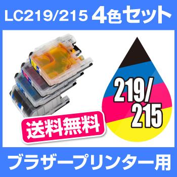 送料無料 ブラザー インク time-lc219-215-4pk-set 互換 ブラザー lc219-215 Brother インク