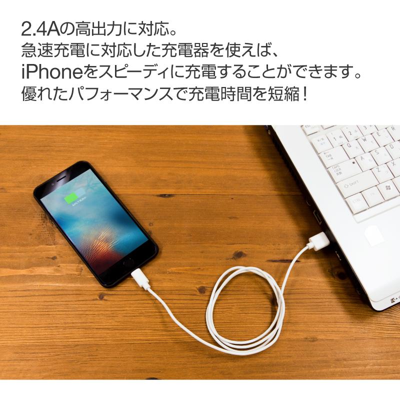 ケーブル ライトニングケーブル iPhone充電ケーブル iPhoneXS iPhoneXSMax iPhoneXR iphoneX iphone8 iphone7 iphone6s iphone6 iphone5s iphone5 iphonese plus ipad 急速充電 純正 mfi認証 apple認証 1m 50cm 20cm