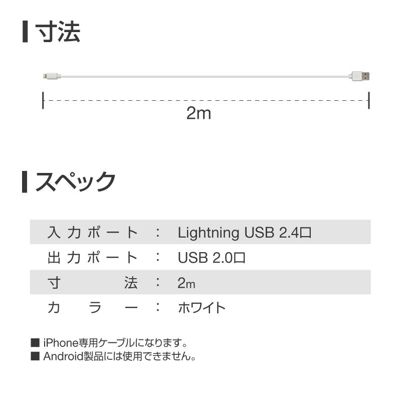 Lightningケーブル 認証 ライトニングケーブル 2m iphone7 USBケーブル iPhone6 iphone6s Plus iphone5 ipad Lightning 認証品 充電 コード ケーブル apple認証 アイフォン6 200cm USB 充電器 Mfi 送料無料