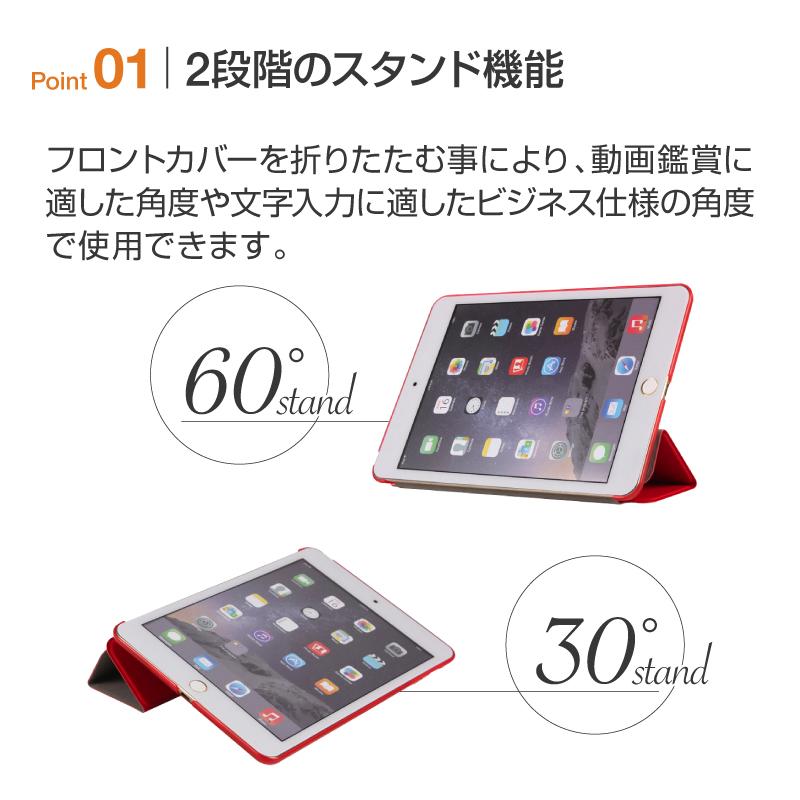 送料無料 タブレットケース iPad Pro 10.5 iPad 2017 ケース iPad mini4 ケース iPad Air2 ケース iPad Pro 9.7 iPad Pro 12.9 iPad mini2 iPad Air iPad mini3 iPad2 iPad3 iPad4 アイパッドエアー2ケース アイパッドミニカバー
