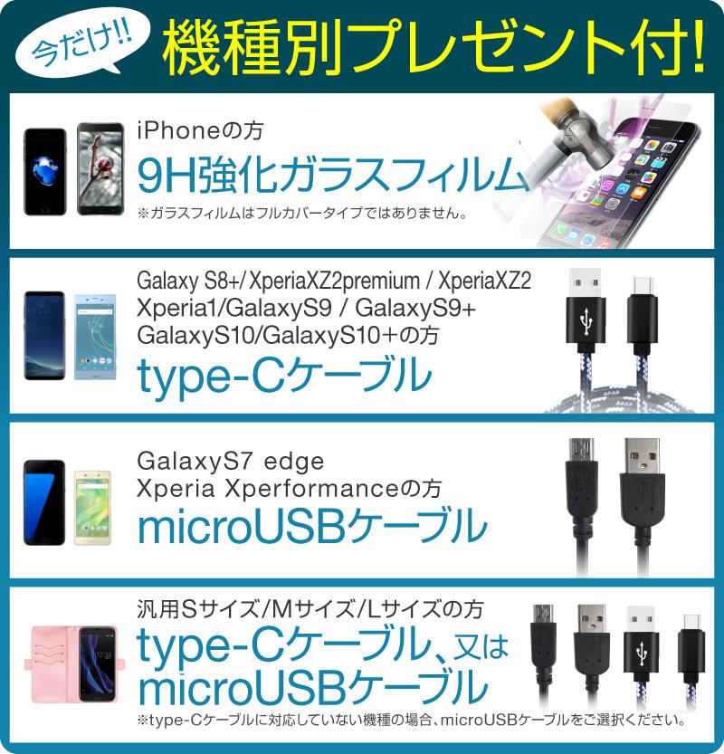 スマホケース 携帯ケース ケース 手帳型スマホケース iphoneケース 全機種対応 シンプルスマホ2 ギャラクシー エクスペリア z5 xperia so-04h so-04 shv40 sh04g aquos iPhone12 Pro Max mini iPhone 12 iPhone11 iPhone11