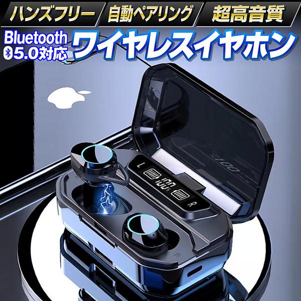 【40%OFF セール価格】ワイヤレスイヤホン bluetooth イヤホン 完全 ブルートゥース イヤホン Bluetooth5.0 自動ペアリング ヘッドホン 通話 マグネット IPX6防水 両耳 片耳 マイク内蔵 音量調整 iPhone Android iPhone12 Pro Max mini iPhone 12 SE2 11 XS MAX X XR