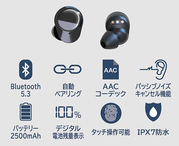 ワイヤレスイヤホン bluetooth イヤホン 完全 ブルートゥース イヤホン Bluetooth5.1 自動ペアリング IPX7防水 両耳 片耳 ヘッドホン 通話 AACコーデック ノイズキャンセル 充電残量表示 マグネット 音量調整 モバイルバッテリー機能 iPhone Android iPhone12 Pro Max mini