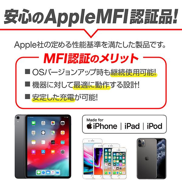 iphone 充電 ケーブル ライトニングケーブル 3m iPhone充電ケーブル iPhone12 Pro Max mini iPhone 12 iPhone11XS iPhoneXSMax iPhoneXR iphoneX iPhoneSE2 SE2 iPhone8 iphone7 iphone6s iphone6 iphone5s iphone5 iphonese