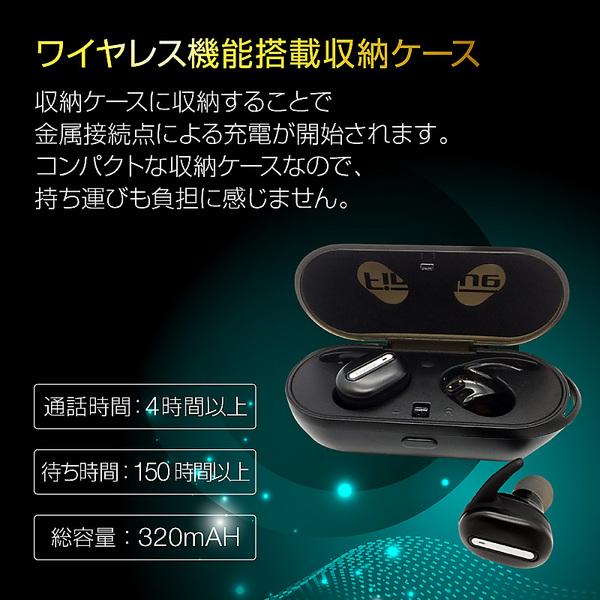 イヤホン Bluetooth イヤホン ワイヤレスイヤホン ブルートゥース イヤホン bluetooth 高音質 ワイヤレス ヘッドホン ランニング インイヤー式 マグネット ハンズフリー 通話 マイク内蔵 防汗 スポーツ 無線 イヤフォン iPhone Android ワイヤレス 両耳 かわいい