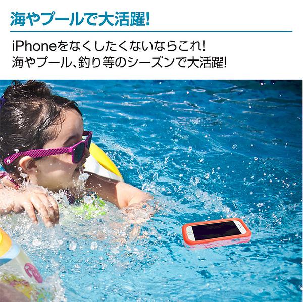 在庫限り!水に浮く!スマホケース カバー スマートフォンiPhone8 iPhone7 iPhone アイフォン8 アイフォン7 耐衝撃 海 プール お風呂で活躍 スマホ落下時の紛失を防ぐ!かわいい おしゃれ 送料無料 スマホケース カバー スマートフォンiPhoneSE2 SE2 iPhone8 iPhone7