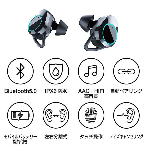 ワイヤレスイヤホン iPhone イヤホン bluetooth ワイヤレス 両耳 片耳 ブルートゥース ブルートゥースイヤホン bluetooth 5.0 イヤホン 3300mAh IPX6防水  IPX6 防水 音量調整 高音質 スポーツ スマホ 完全独立型 i マイク 軽量 対応 ヘッドホン Android 再生時間 3.5時間