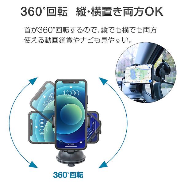 ワイヤレス充電器 Qi 車載 ワイヤレス充電 オートホールド式 車載ホルダー 急速充電 置くだけ スマホホルダー スマホスタンド スマホ 吸盤 角度調整 伸縮アーム車載ホルダー iPhone12 iPhone 12 Pro Max mini Galaxy Xperia iPhone11 iPhoneX 無線充電器