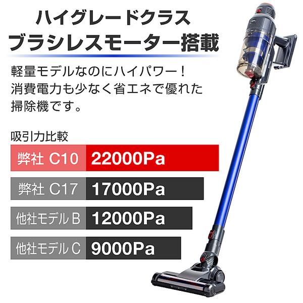 掃除機 コードレス サイクロン コードレス掃除機 サイクロン掃除機 サイクロン式 充電式 22000Pa 超強力吸引 収納 小型 コンパクト 軽量 クリーナー ハンディクリーナー スティッククリーナー サイクロンクリーナー コードレス