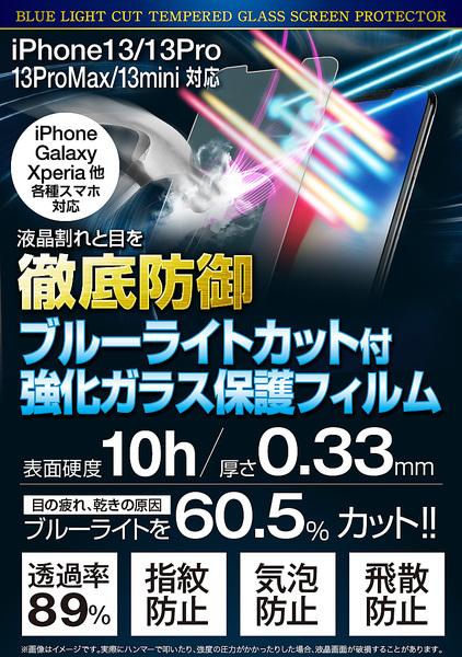 ガラスフィルム フィルム 強化ガラスフィルム 強化ガラス保護フィルム 保護フィルム 液晶保護フィルム iphone iPhone12 Pro Max mini iPhone 12 iPhone11xs iphonexsmax iphonex iPhoneSE2 SE2 iPhone8 iphone7