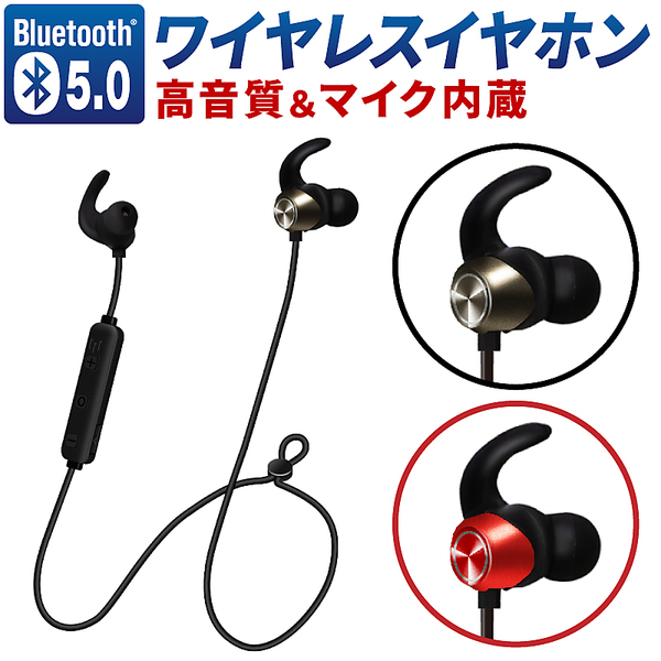 bluetoothイヤホン イヤホン ワイヤレスイヤホン iPhone11 iPhone11 Pro iPhone11 Pro Max iPhoneXS iPhoneXSMax iPhoneXR iphonex iphone8 iphone7 iphone6 apple android 4.0 ipod mac sony xperia スマホ アイフォン8  アンドロイド ウォークマン カナル型