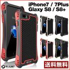 在庫限り!送料無料 R-JUST AMIRA iPhone 7 iPhone7 plus PLUS Galaxy S8 S8+ 最強耐衝撃・防振 軽量航空アルミ 魅力的な外観 曲線美 高級バンパー バンパーケース スマホケース